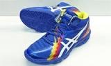 کفش های والیبال زنانه