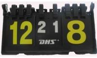 شماره اندازه والیبال مدل DHS