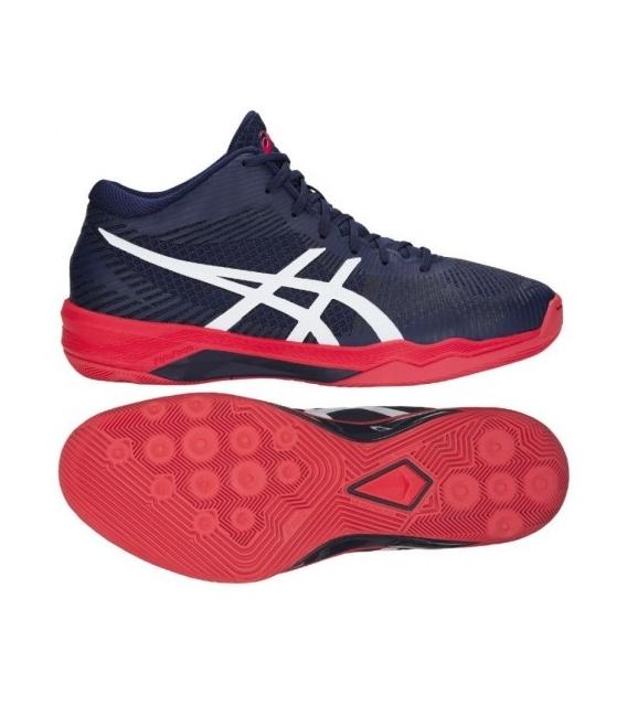 کفش والیبال آسیکس مدل B700N_S