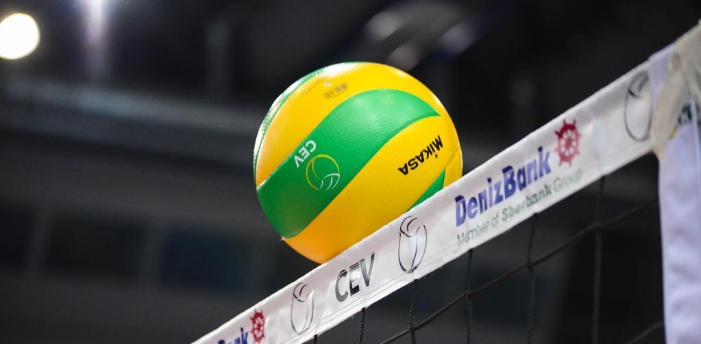توپ والیبال میکاسا MVA200 طرح اروپا