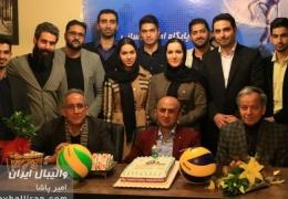 جشن تولد 5 سالگی وب سایت تخصصی والیبال ایران برگزار شد + تصاویر