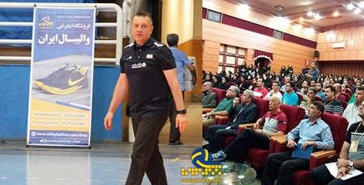 فروشگاه والیبال ایران حامی سمینار تخصصی با تدریس ایگور کولاکوویچ